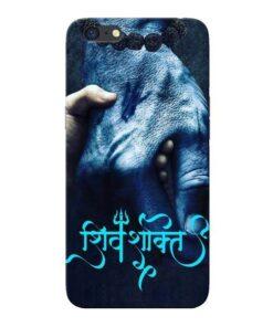 Shiv Shakti Oppo A71 Mobile Cover