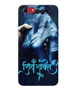 Shiv Shakti Oppo A83 Mobile Cover