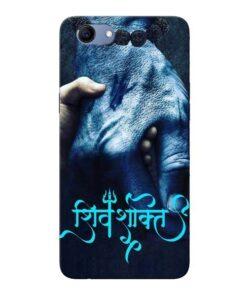 Shiv Shakti Oppo Realme 1 Mobile Cover