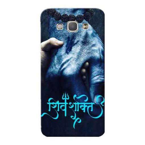 Shiv Shakti Samsung Galaxy A8 2015 Mobile Cover