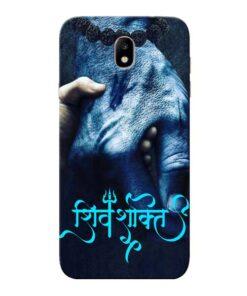 Shiv Shakti Samsung Galaxy J7 Pro Mobile Cover