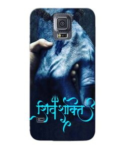 Shiv Shakti Samsung Galaxy S5 Mobile Cover