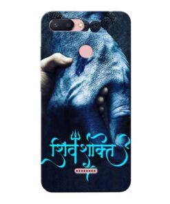 Shiv Shakti Xiaomi Redmi 6 Mobile Cover