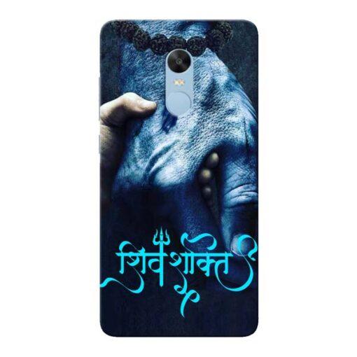 Shiv Shakti Xiaomi Redmi Note 4 Mobile Cover