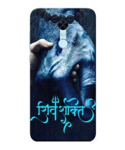 Shiv Shakti Xiaomi Redmi Note 5 Mobile Cover