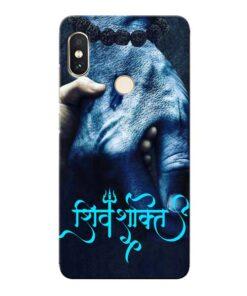 Shiv Shakti Xiaomi Redmi Note 5 Pro Mobile Cover