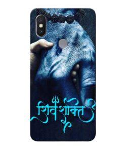 Shiv Shakti Xiaomi Redmi Y2 Mobile Cover