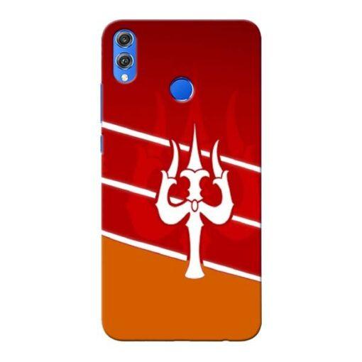 Shiva Trishul Honor 8X Mobile Cover