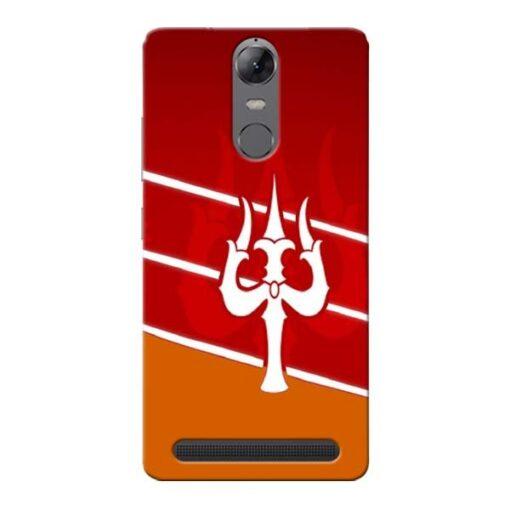 Shiva Trishul Lenovo Vibe K5 Note Mobile Cover