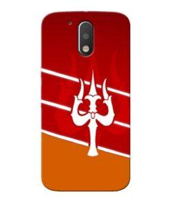 Shiva Trishul Moto G4 Mobile Cover