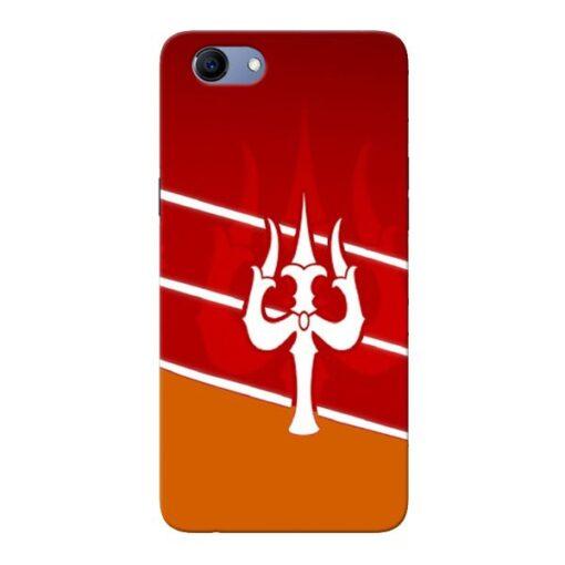 Shiva Trishul Oppo Realme 1 Mobile Cover