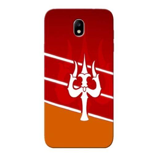 Shiva Trishul Samsung Galaxy J7 Pro Mobile Cover