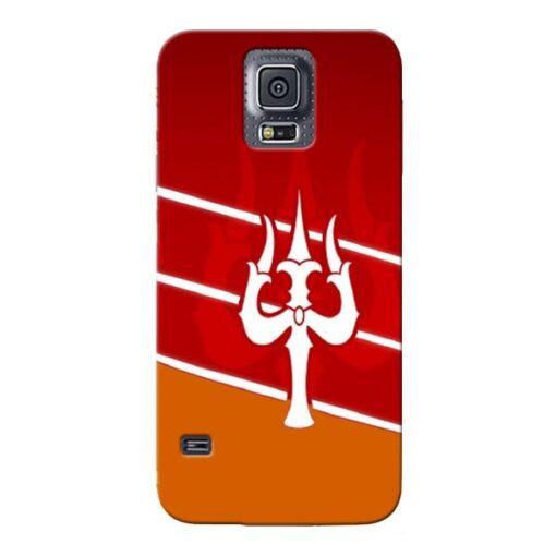 Shiva Trishul Samsung Galaxy S5 Mobile Cover