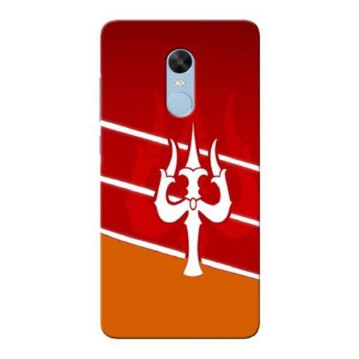 Shiva Trishul Xiaomi Redmi Note 4 Mobile Cover