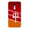 Shiva Trishul Xiaomi Redmi Note 5 Mobile Cover