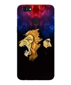 Singh Lion Oppo F5 Mobile Cover