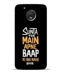 Sunta Toh Main Moto E4 Plus Mobile Cover