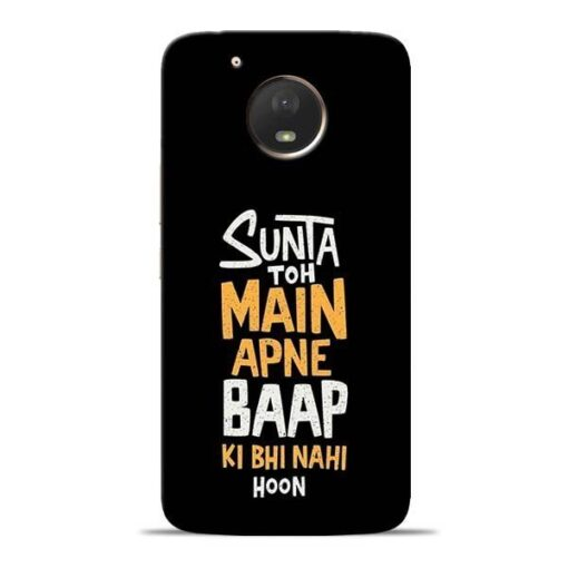 Sunta Toh Main Moto E4 Plus Mobile Cover