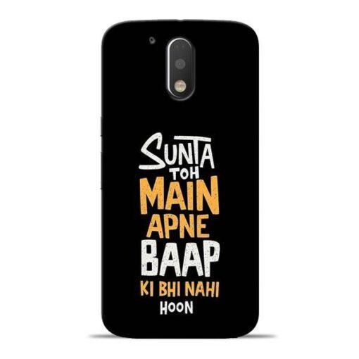 Sunta Toh Main Moto G4 Mobile Cover
