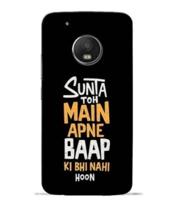 Sunta Toh Main Moto G5 Plus Mobile Cover