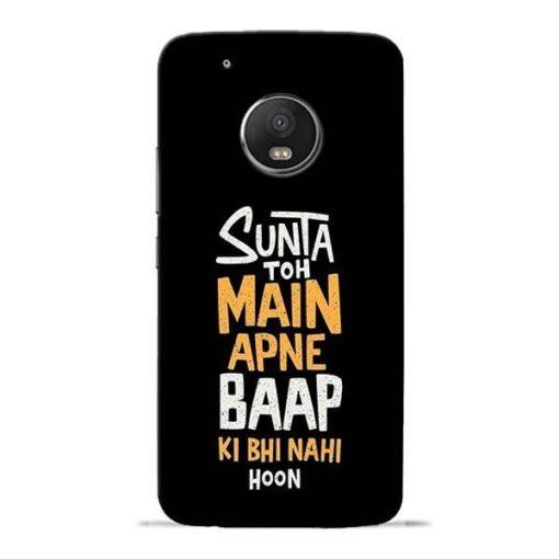 Sunta Toh Main Moto G5 Plus Mobile Cover