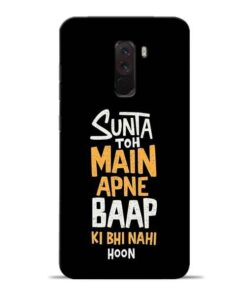 Sunta Toh Main Poco F1 Mobile Cover