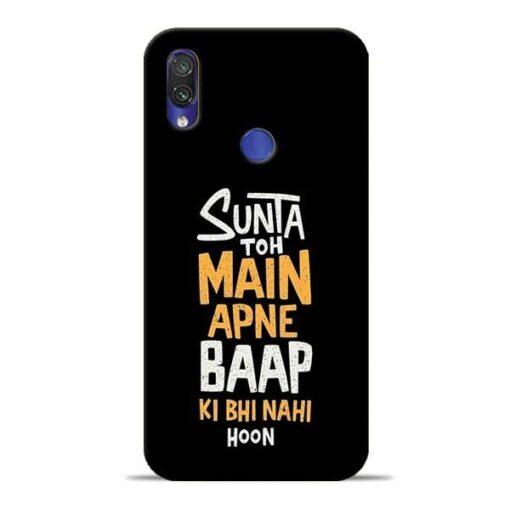 Sunta Toh Main Redmi Note 7 Pro Mobile Cover
