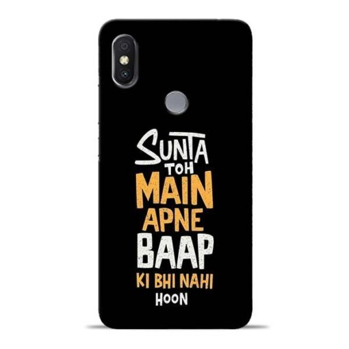 Sunta Toh Main Redmi S2 Mobile Cover