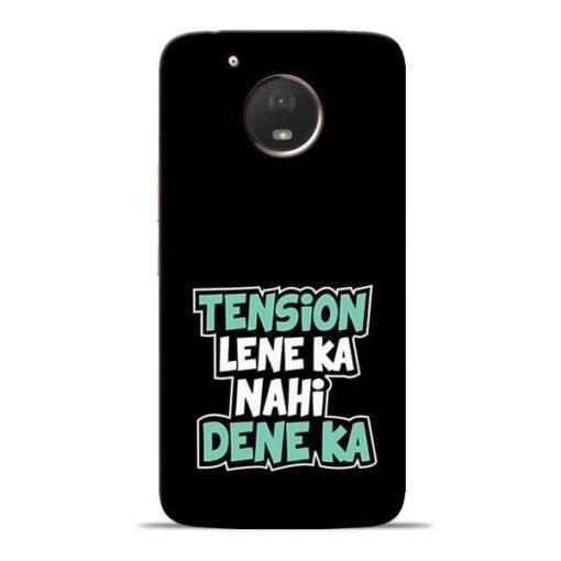 Tension Lene Ka Nahi Moto E4 Plus Mobile Cover