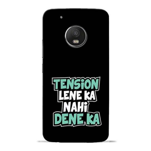 Tension Lene Ka Nahi Moto G5 Plus Mobile Cover