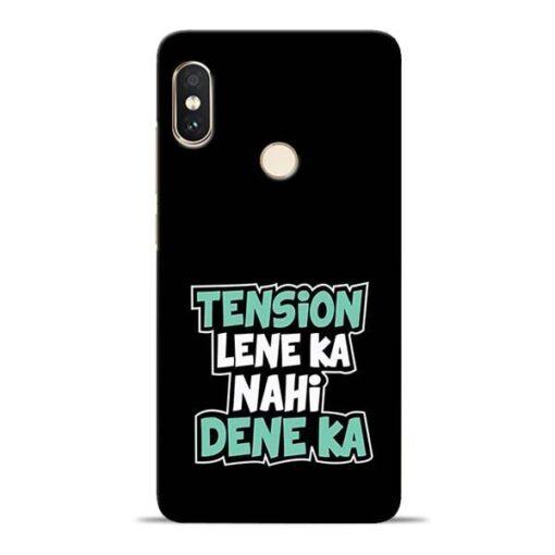 Tension Lene Ka Nahi Redmi Note 5 Pro Mobile Cover