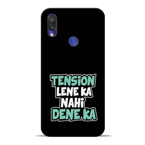 Tension Lene Ka Nahi Redmi Note 7 Mobile Cover