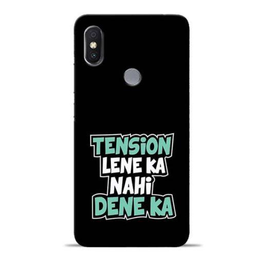 Tension Lene Ka Nahi Redmi S2 Mobile Cover