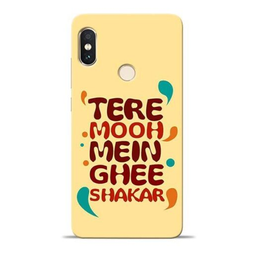 Tere Muh Mein Ghee Redmi Note 5 Pro Mobile Cover