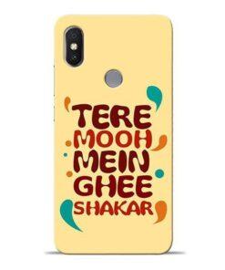 Tere Muh Mein Ghee Redmi S2 Mobile Cover