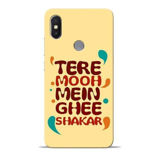 Tere Muh Mein Ghee Redmi Y2 Mobile Cover