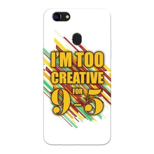 Too Creative Oppo F5 Mobile Cover