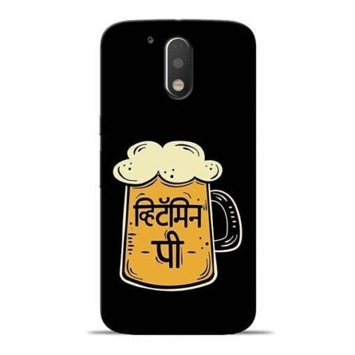 Vitamin Pee Moto G4 Plus Mobile Cover