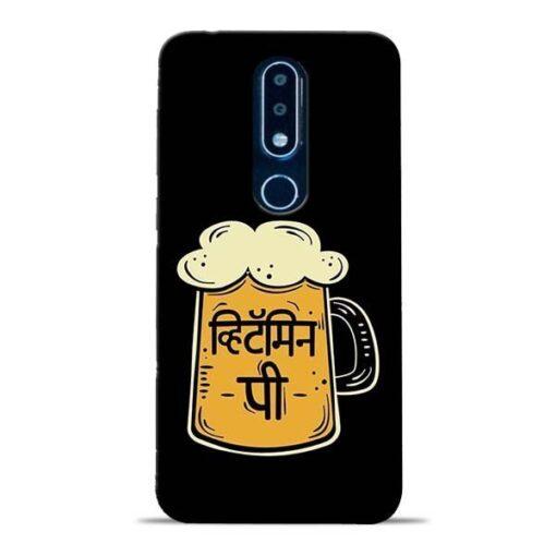 Vitamin Pee Nokia 6.1 Plus Mobile Cover