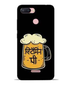 Vitamin Pee Redmi 6 Mobile Cover