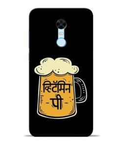 Vitamin Pee Redmi Note 5 Mobile Cover