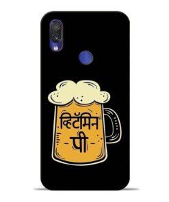 Vitamin Pee Redmi Note 7 Mobile Cover