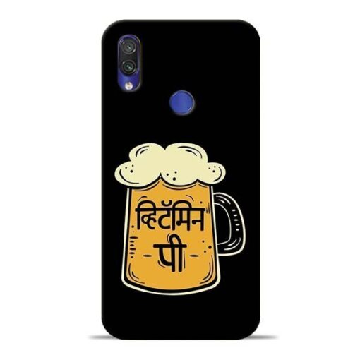 Vitamin Pee Redmi Note 7 Pro Mobile Cover