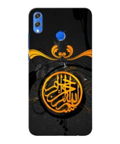 Yaad Rakho Honor 8X Mobile Cover