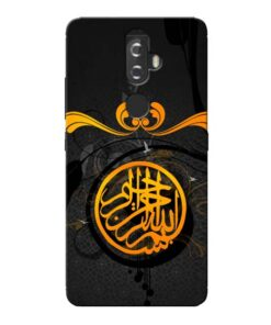 Yaad Rakho Lenovo K8 Plus Mobile Cover