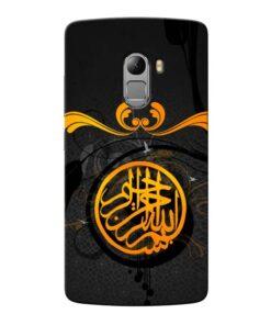 Yaad Rakho Lenovo Vibe K4 Note Mobile Cover
