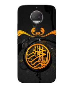 Yaad Rakho Moto G5s Plus Mobile Cover