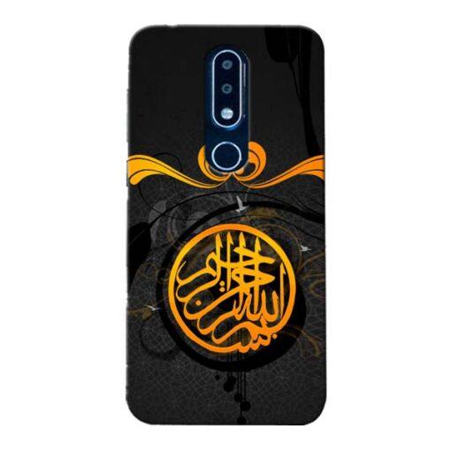 Yaad Rakho Nokia 6.1 Plus Mobile Cover