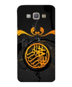 Yaad Rakho Samsung Galaxy A8 2015 Mobile Cover
