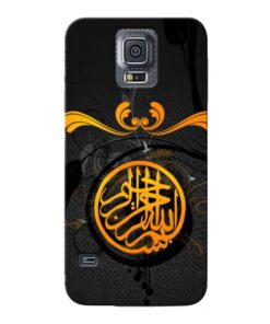 Yaad Rakho Samsung Galaxy S5 Mobile Cover
